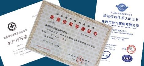 全面的资质认证依万服装拥有全面的资质证书,包括全国工业品生产许可证、ISO9001质量管理体系认证、ISO14001环境管理体系认证、劳动防护用品安全生产许可证、AAA级信用认证等资质。了解详情...